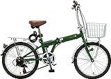 トップワン TOPONE 20インチ折畳み自転車 6段変速 KGK206 モスグリーン