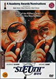 Sleuth (1972, Laurence Olivier) All region, NTSC