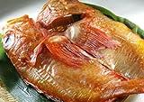 北海道羅臼産 最高級開きキンキ(開きメンメ) 特大(約330g~380g前後) 1枚 高級魚きんき ギフトにもおすすめ