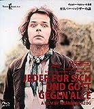 カスパー・ハウザーの謎 HDリマスター [Blu-ray]