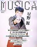 MUSICA(ムジカ) 2015年 12 月号 [雑誌]