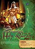 Stories From The Holy Quran Part 1 [DVD]