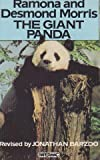 img - for The giant panda book / textbook / text book