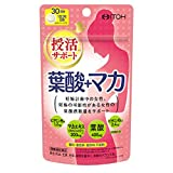 井藤漢方製薬 葉酸+マカ 60粒
