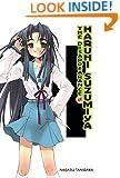 The Disappearance of Haruhi Suzumiya (The Haruhi Suzumiya Series Book 4)