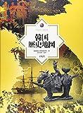 韓国歴史地図