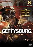 Gettysburg (Ridley Scott's) [DVD]