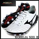 ミズノ モレリア ネオ II スーパーホワイトパール×ブラック 25.5
