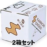 観音温泉 飲む温泉 20L バックインボックス×2箱セット