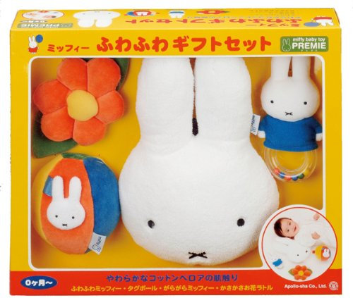 Miffy soft gift set