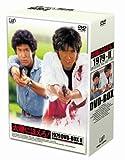 太陽にほえろ! 1979 DVD-BOX II[DVD]