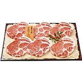 広島もち豚酒粕漬け(厳選された高級豚肉)