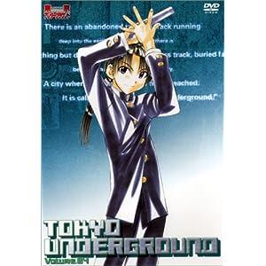 東京アンダーグラウンド 第4巻 [DVD]