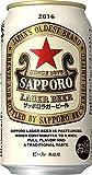 サッポロ ラガービール 缶 350ml×24本