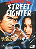 Return of the Street Fighter [DVD] [1975] [Region 1] [US Import] [NTSC]