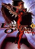 echange, troc Yukito Kishiro - Gunnm Last Order, Tome 1 :