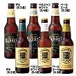 [アメリカお土産]アメリカ地ビール飲み比べ6種セット(アメリカ土産・海外土産)
