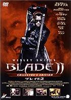 ブレイド 2 ― コレクターズ・エディション [DVD]