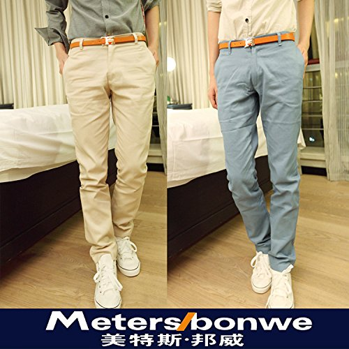the-spring-and-summer-of-2013-new-explosion-models-trousers-mens-casual-pants-men-metersbonwe-colleg