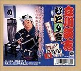 ひとり会落語CD全集(3)