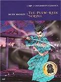 The Plum-Rain Scroll