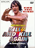 Kill & Kill Again [Import]