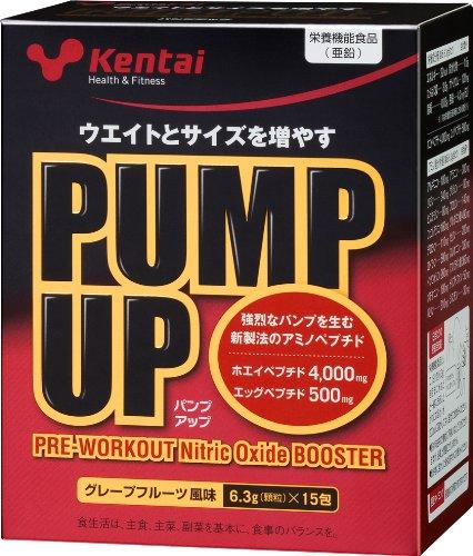 Kentai PUMP UP 6.3g×15包: 健康体力研究所