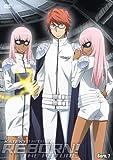 家庭教師ヒットマンREBORN! 未来編DVD 07巻 3/18発売