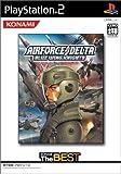 echange, troc Airforce Delta: Blue Wing Knights (Konami The Best)[Import Japonais]