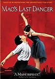 Mao's Last Dancer [DVD]
