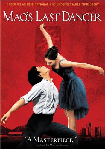 Последний танцор Мао