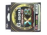 よつあみ(YGK) ライン G-soul X8 UPGRADE200m 25Lb(1.2)