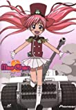 echange, troc Mao Chan 1: I Will Protect the Peace of Japan [Import USA Zone 1]