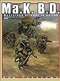 Ma.K.B.D.—マシーネンクリーガー・イン・アクション