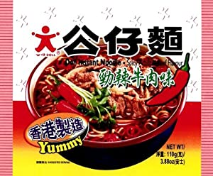 Doll Instant Noodles- Spicy Artificial Beef Flavor 103-grams Pack Of 30 from Doll