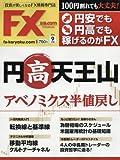 �FX��ά.COM(�ɥåȥ���) 2016ǯ 09 ��� [����]