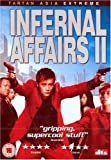 Infernal Affairs II packshot