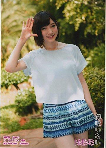 NMB48 公式生写真 僕はいない コーチャンフォー 店舗特典 太田 夢莉
