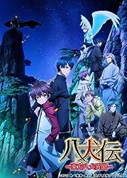 八犬伝-東方八犬異聞- 9(初回限定版)(Blu-ray Disc)