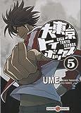 echange, troc Ume - Giga Tokyo Toybox, Tome 5 :