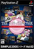 echange, troc Simple 2000 Series Vol. 62: The Puzzle Bobble DX[Import Japonais]