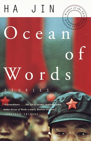 Ocean of Words Army Stories