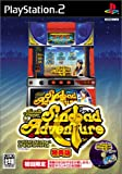 echange, troc Sinbad Adventure wa Eimoto Kanako Dedousesuka[Import Japonais]
