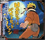 NARUTO-ナルト-Best Hit Collection(期間生産限定盤)(CCCD)