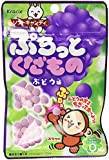 Puchitto Kudamono Grape Candy by Kracie, the makers of Popin' Cookin'