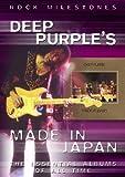 Deep Purple - Made In Japan [DVD] [NTSC]