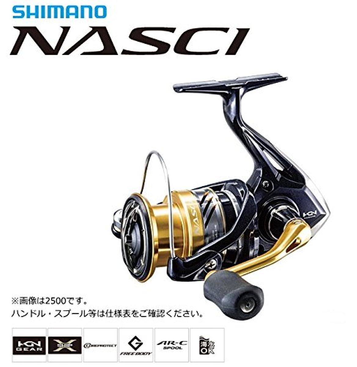 [해외] 당일발송 시마노 릴 16 나스키 NASCI 2500