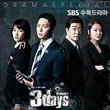 3days OST (SBS TVドラマ) (韓国盤)