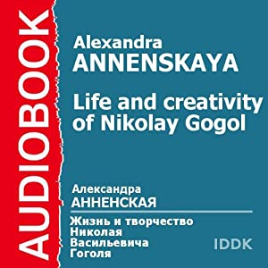 The Life and Creativity of Nikolay Gogol | [Alexandra Annenskaya]