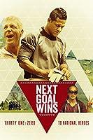 Next Goal Wins (2014)